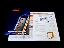 Учебное пособие по продукции TM NORA M (замочно-скобяные изделия)