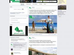 Страница TM Atmung в Facebook