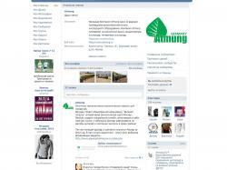 Группа TM Atmung во Вконтакте