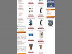 """Интернет-магазин оборудования для малого бизнеса """"Вкусное дело"""""""