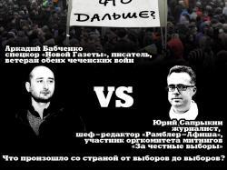 """Макет флаера и афиши для проекта молодежных политических дебатов """"Кенгуру"""""""