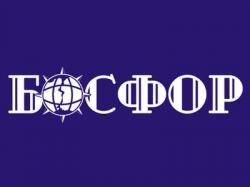 Логотип фонда Босфор