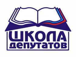 """Логотип проекта """"Школа депутатов"""""""